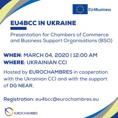 200304 - Event EU4BCC in Ukraine