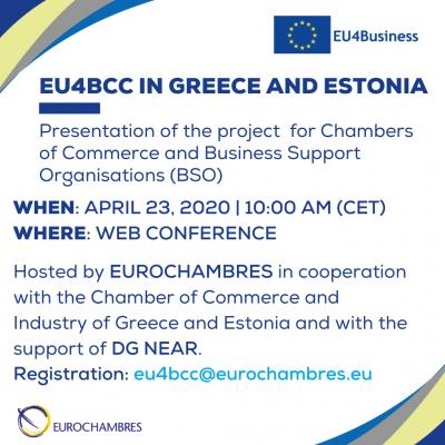 200423 - Event EU4BCC in Greece and Estonia